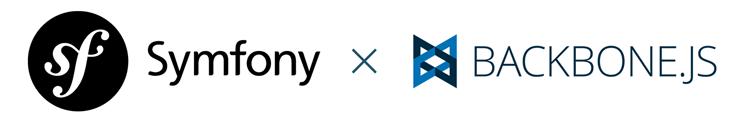 Symfony2とBackboneJSを使うときに覚えておくと便利な3つの事